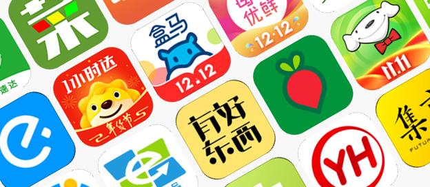 送新鮮菜上門app哪個好