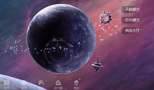 太阳系争夺战3建筑作用