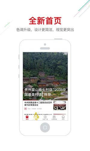 動靜新聞app截圖2