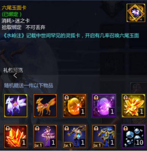 夢三國手游5