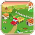 兒童農場找找樂