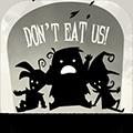 不要吃我們