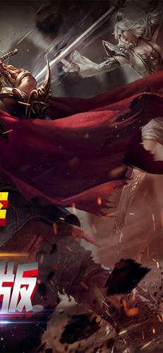 神兵霸刀傳奇單機版截圖3