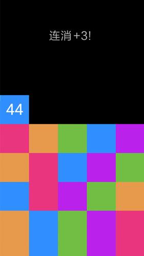 挑戰方塊截圖5