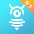三人行學生app