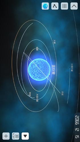 物理實驗課app截圖4