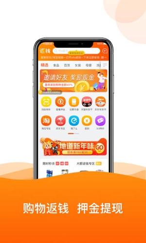 ofo共享單車app截圖2