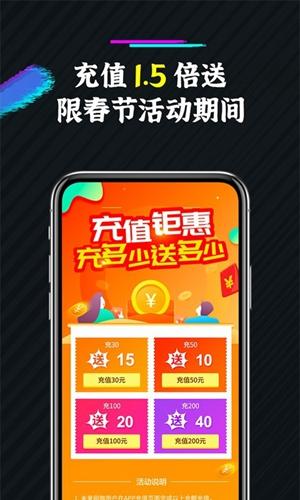 未来网咖app截图1