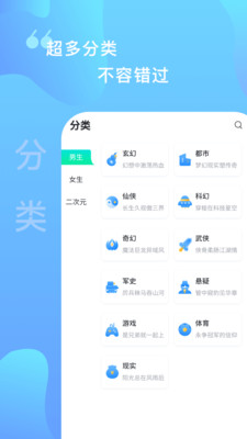 愛青果app截圖3