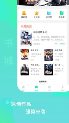 愛青果app截圖5