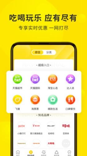 蜜源app截圖3