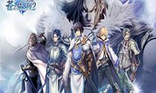 日本SEGA正版授权《苍之骑士团2》王国地理全解读