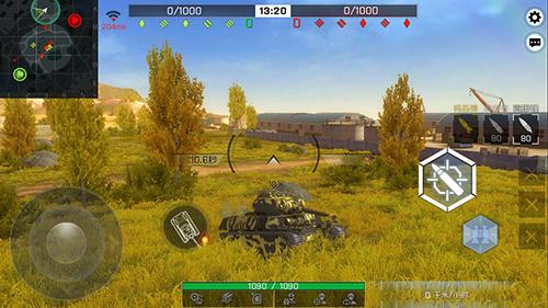 坦克雄心截图5