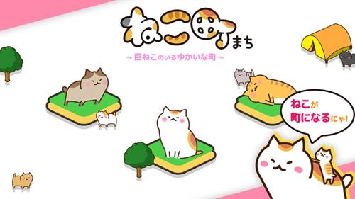 貓咪城截圖1