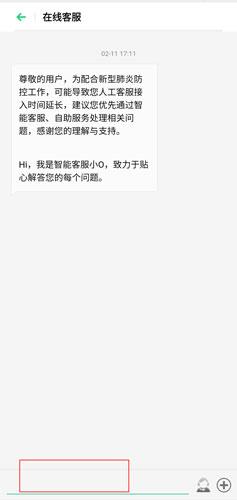 OPPO游戏中心app图片3