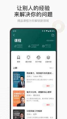 中信書院app截圖2