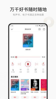 中信書院app截圖4