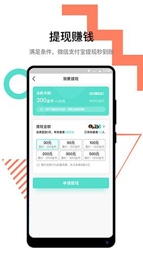 鏈簿app截圖1