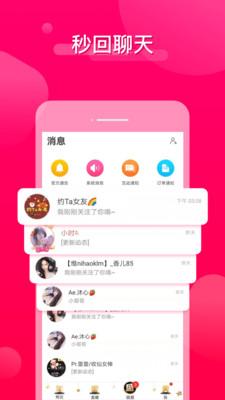 哩咔app截圖1