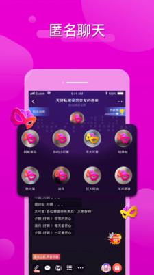 哩咔app截圖2