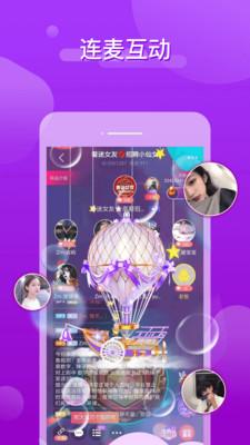 哩咔app截圖4