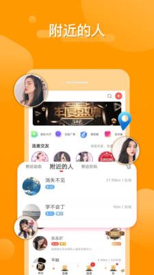 哩咔app截圖5