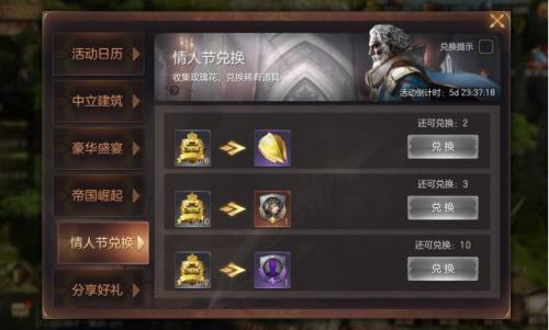 魔法门之英雄无敌:王朝3