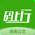 淮南碼上行app
