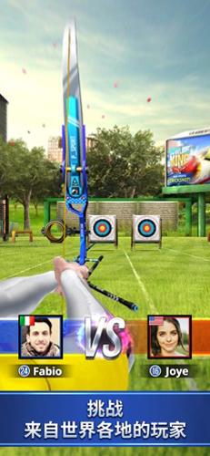 Archery King截图5