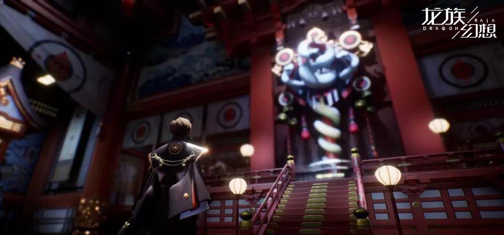 龙族幻想2