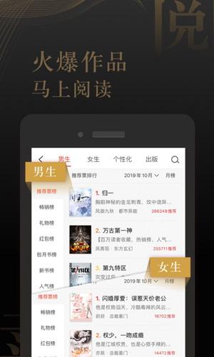 17K小说app截图2