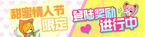 #COMPASS甜蜜情人节来袭 限定礼物请查收