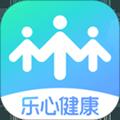 樂心運動app