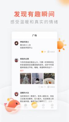 燈遇交友app截圖5
