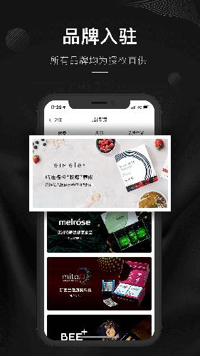單創app截圖2