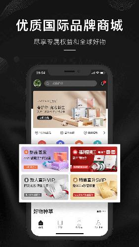 單創app截圖1