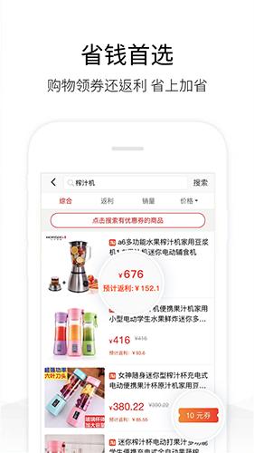歷史價格查詢app截圖2