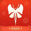 瀾渟app