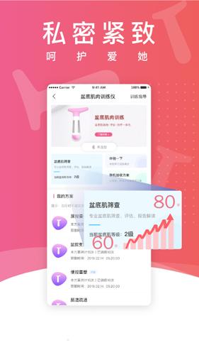 瀾渟app截圖1