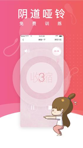 瀾渟app截圖2
