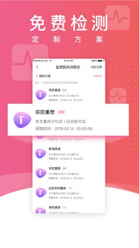 瀾渟app截圖5