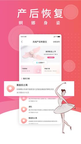 瀾渟app截圖3