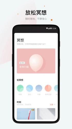 潮汐app截图3