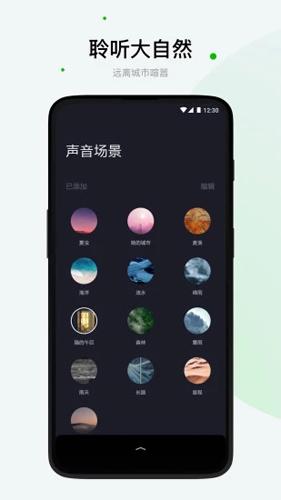潮汐app截图4