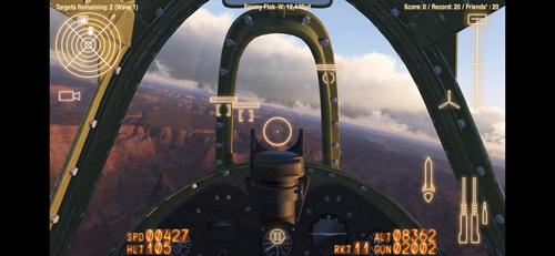 空战联盟截图5