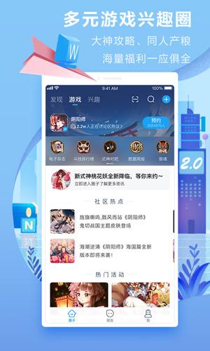 网易大神app截图1