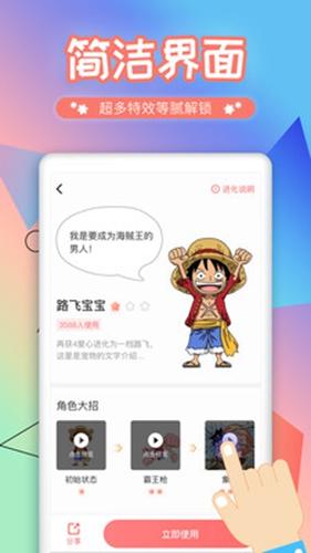 互動桌面寵物app截圖2