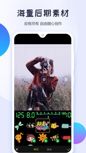 清爽視頻編輯器app截圖3