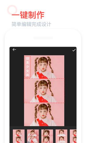 全能視頻模板app截圖3