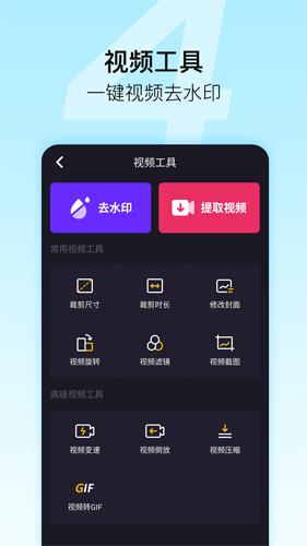 微商星球app截圖5